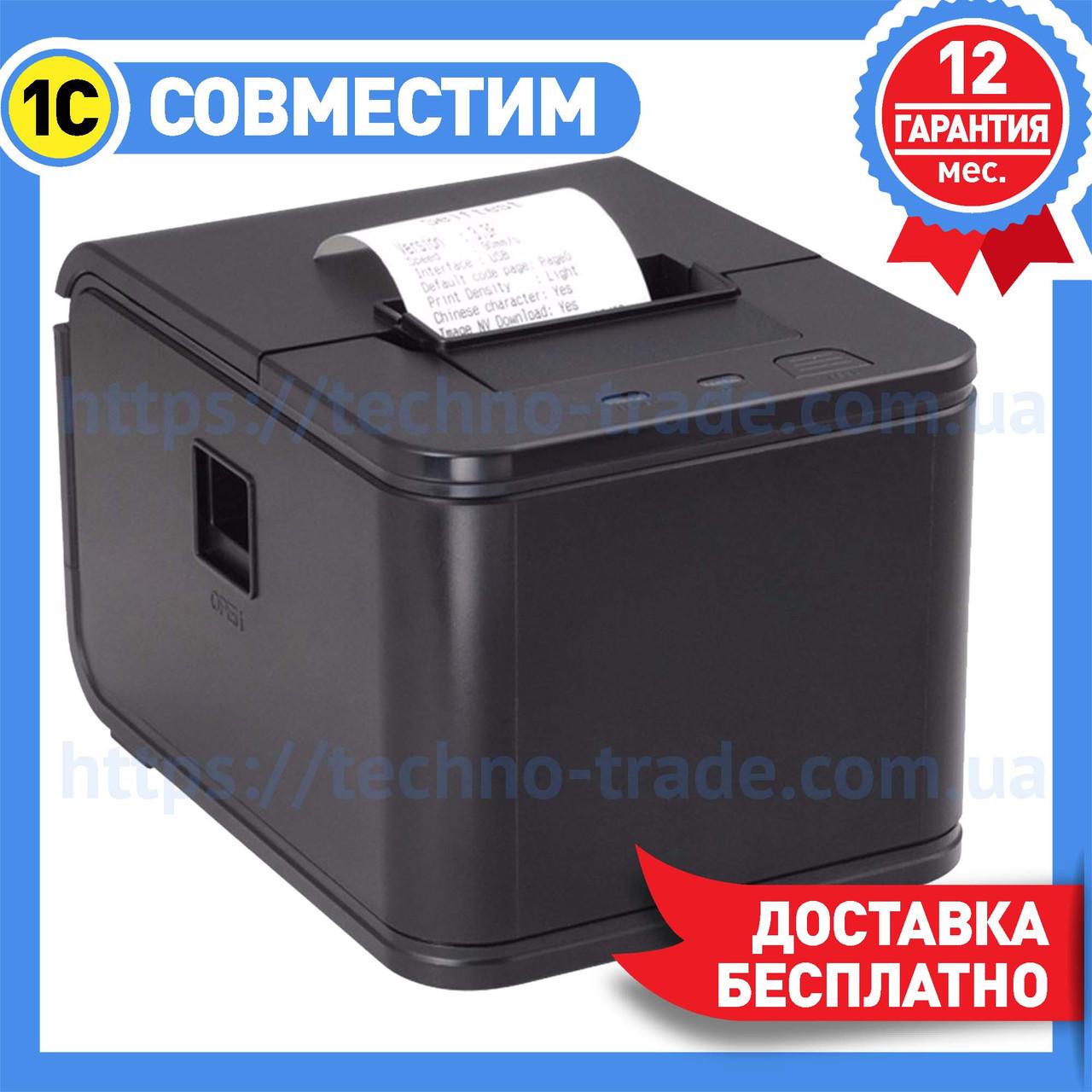 Термопринтер чеков с автообрезкой Xprinter XP-C58H 58mm USB