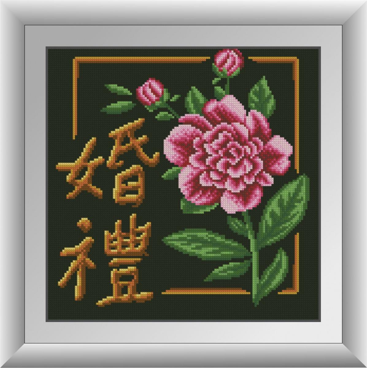 Алмазная живопись Бракосочетание (оберег) Dream Art 30853 (32 х 32 см)