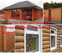 Распродажа металлосайдинга-Блок-Хаус от 90 грн.м