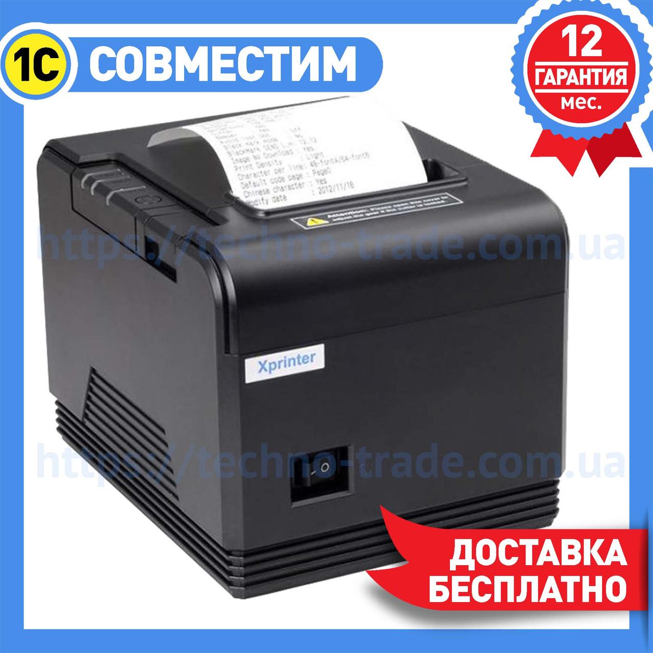 Принтер для чеков Xprinter XP-Q200 usb (new) c с автообрезкой