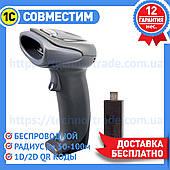 Беспроводной сканер штрих кода Syble XB-6266MB 2D QR