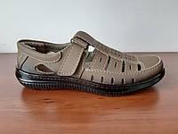 Босоніжки сандалі чоловічі бежеві зручні нубукові ( код 983 )