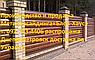 Распродажа металлосайдинга под бревно брус от 110 грн м2 толщина 0.4, фото 6
