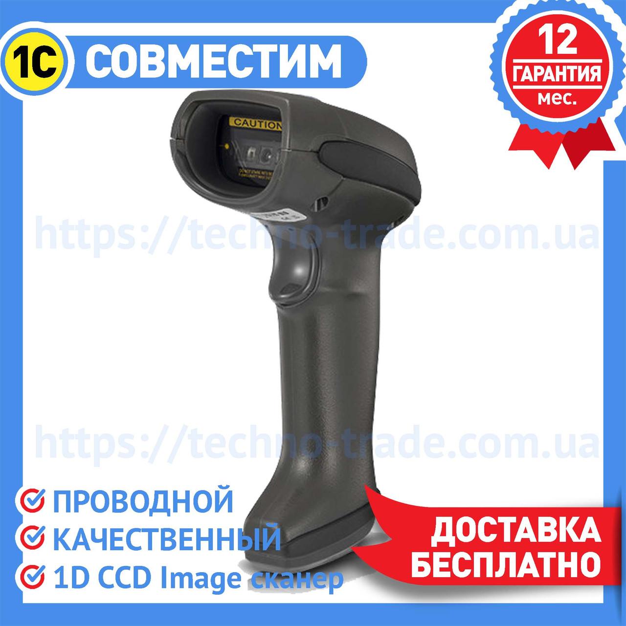 Сканер штрих кода Syble XB-917 CCD защищенный проводной