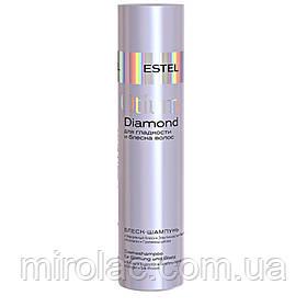Блиск-шампунь для гладкості та блиску волосся OTIUM DIAMOND 250ml