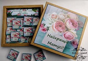 """Шоколадний набір """"Найкращій матусі"""". Оригінальний подарунок для мами на День народження, 8 Березня,День матері"""