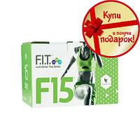 Программа для похудения «F15»