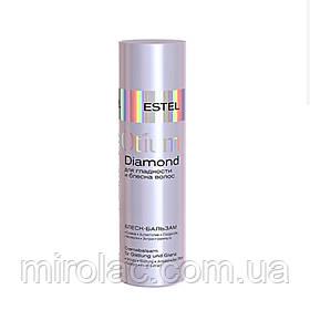 Блиск-бальзам для гладкості та блиску волосся OTIUM DIAMOND  250мл