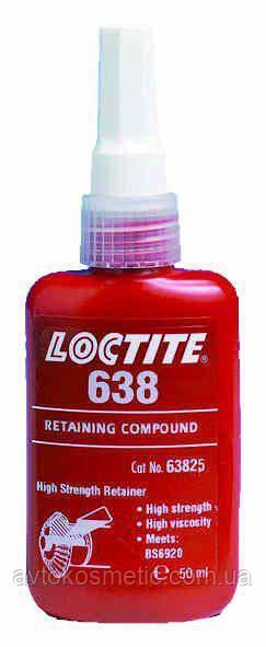 Loctite 638 фиксатор подшипников, высокой прочности, зазор до 0,25мм 50 мл