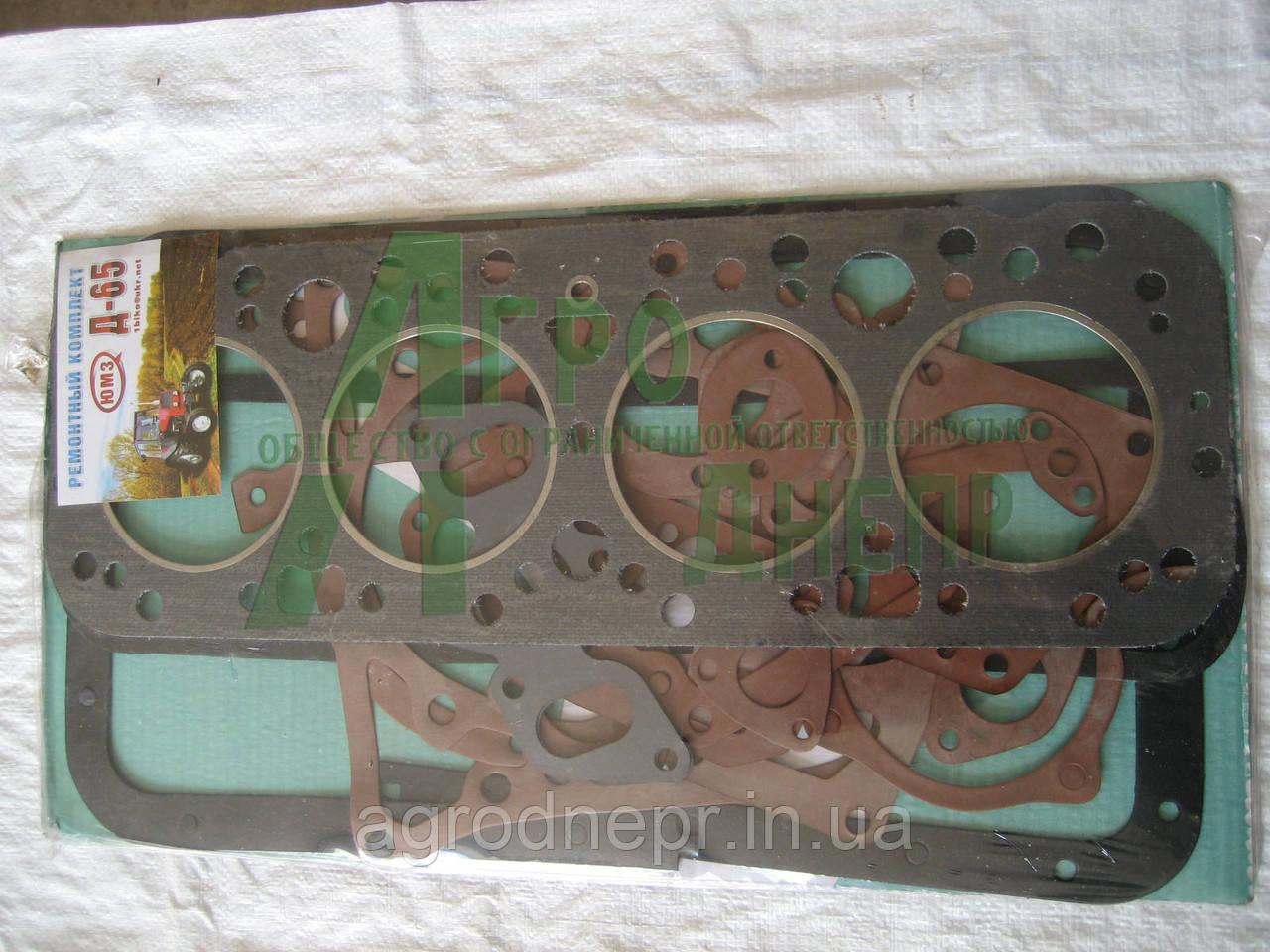 Набор прокладок двигателя Д65 ЮМЗ