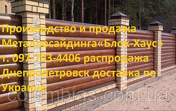 Металический сайдинг с завода распродажа от 90 грн м2.