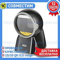 Настольный сканер штрих-кода Winson WAI-6000 1D/2D для магазина/супермаркета всенаправленный