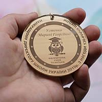 Медаль директору школы, фото 1