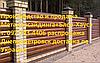 Розпродаж дешево металосайдингу під дерево,брус, фото 6