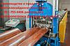 Розпродаж дешево металосайдингу під дерево,брус, фото 10