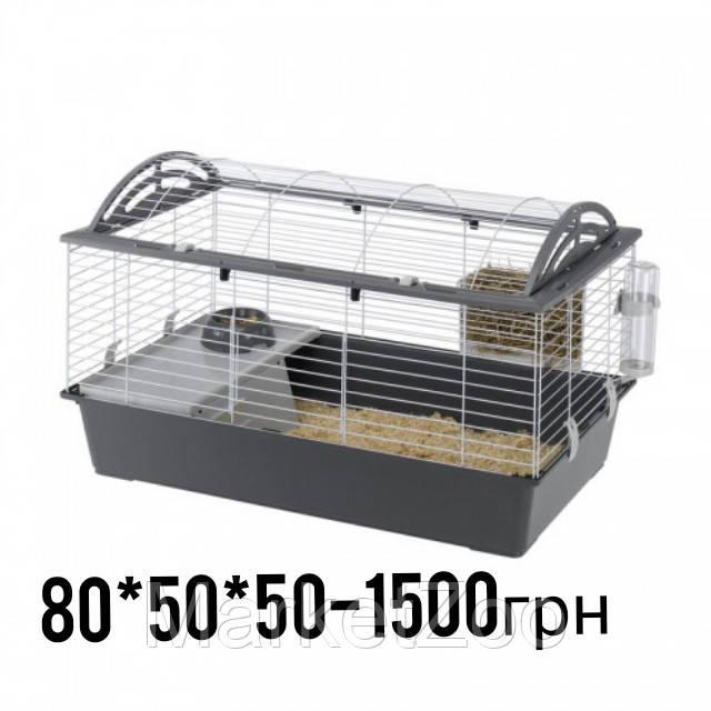 Клетка для кролика и морской свинки  Casita 80 Ferplast