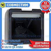 Настольный сканер штрих-кода JP OM-8 1D/2D для магазина/супермаркета всенаправленный, фото 1
