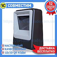 Настольный сканер штрих-кода JP OM-9 1D/2D для магазина/супермаркета всенаправленный
