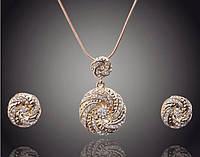 Комплект серьги, цепочка и подвеска покрытие золото с кристаллами код 675