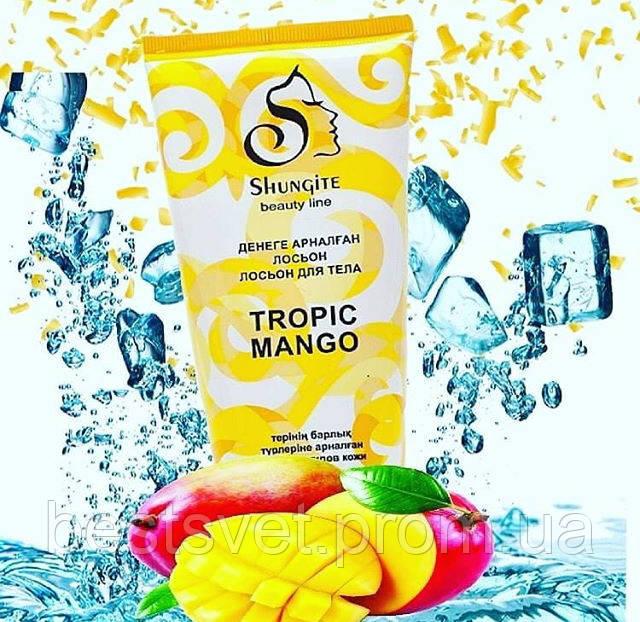 """Лосьон для тела """"Tropic Mango"""", 150 мл"""