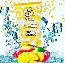 """Лосьйон для тіла """"Tropic Mango"""", 150 мл"""
