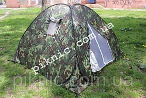 Палатка для отдыха, рыбалки, автомат 4-х местная. Палатка туристическая.
