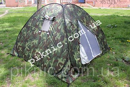 Палатка для отдыха, рыбалки, автомат 4-х местная. Палатка туристическая., фото 2