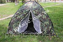 Палатка для отдыха, рыбалки, автомат 4-х местная. Палатка туристическая., фото 3