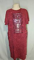 Модное летнее женское турецкое платье большого размера, NW-128