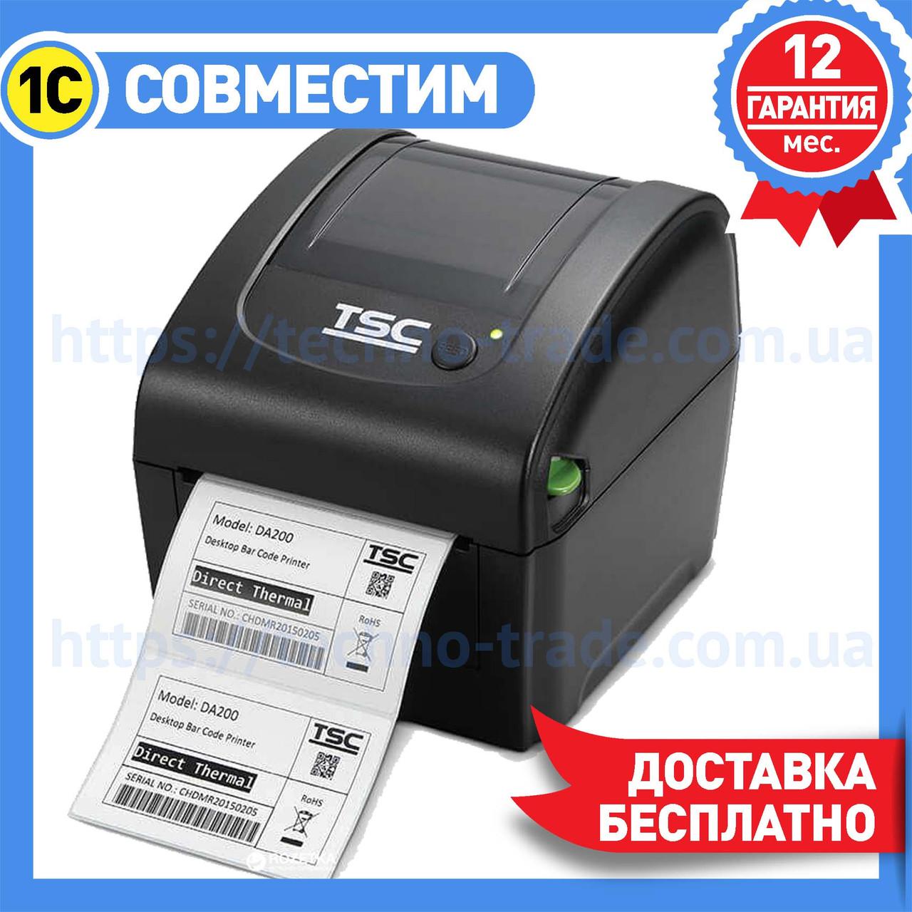 Термопринтер этикеток и штрих кодов TSC DA-210