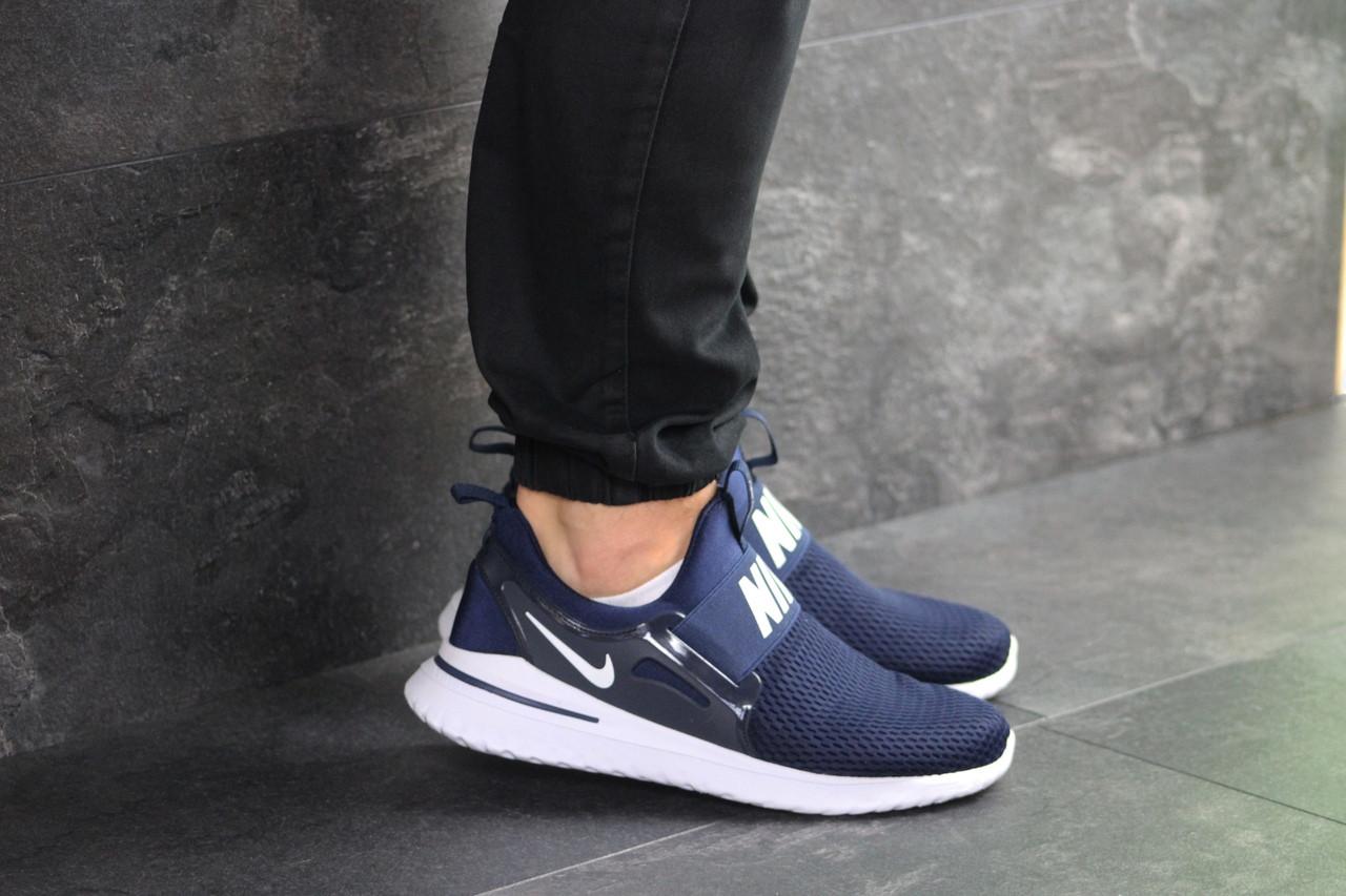 Мужские кроссовки Nike Renew Rival,темно синие с белым
