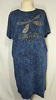 Летнее женское турецкое платье большого размера, NW-1289