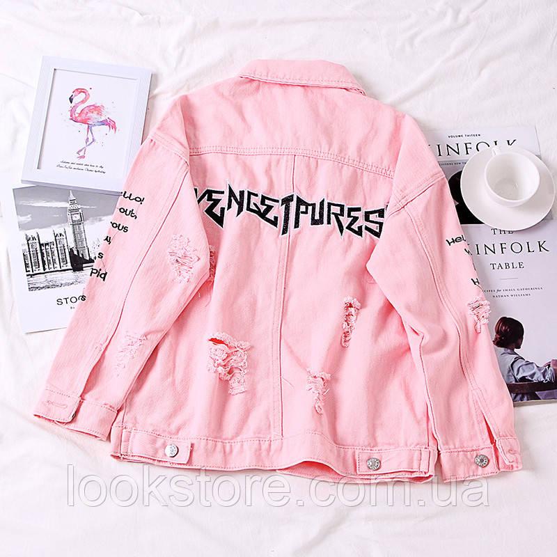 Женская короткая джинсовая куртка рванка Liven Get Purest  розовая