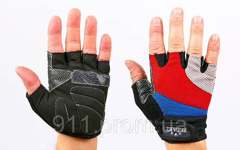 Перчатки для фитнеса ZEL ZG-6121 (PVC, PL, открытые пальцы, р-р S-L, синий, красный, серый)