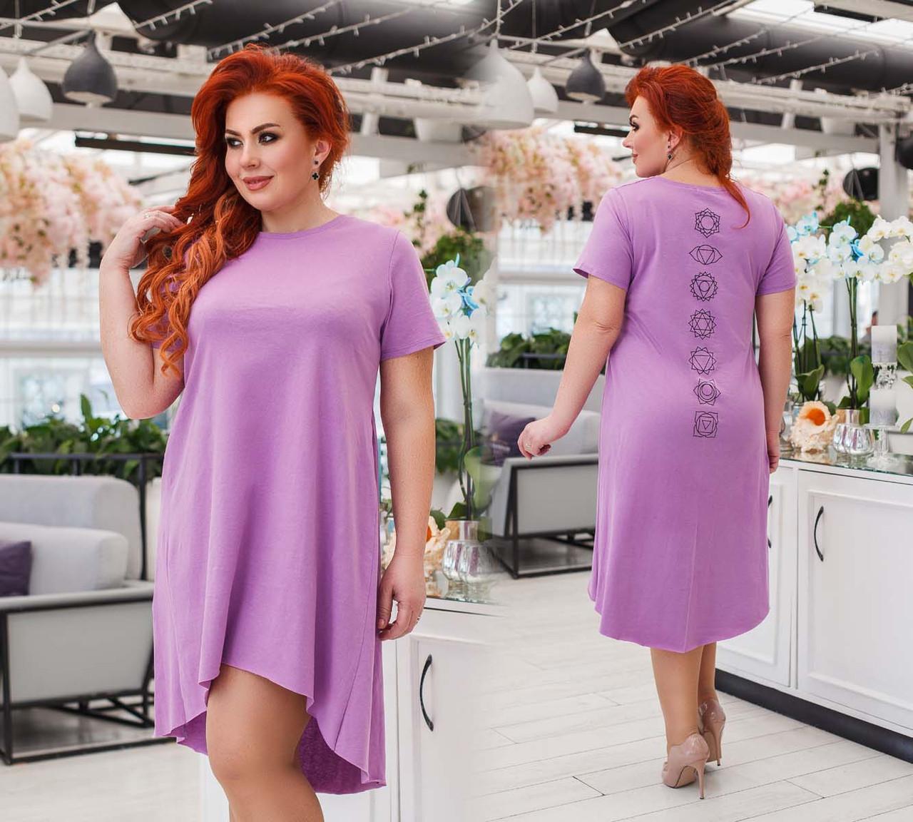 """Женское летнее стильное платье в больших размерах 15180 """"Пентаграмма"""" в расцветках"""
