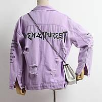 Женская короткая джинсовая куртка рванка Liven Get Purest  фиолетовая, фото 1