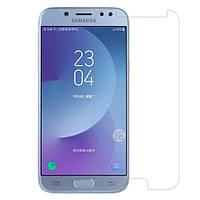 Захисна плівка Samsung Galaxy J530 J5 2017 прозора VMAX