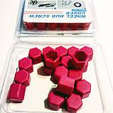 Ковпачки силіконові на колісні гайки 19 мм круглі малинові, фото 6