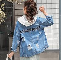 Женская короткая джинсовая куртка рванка Liven Get Purest  синяя, фото 1