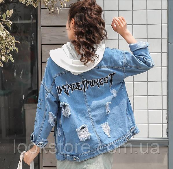 Женская короткая джинсовая куртка рванка Liven Get Purest  синяя