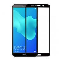 Захисне скло Huawei Y5 2018/Honor 7A 2.5D прозоре 2E