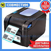 ✅Принтер для  этикеток и штрих-кодов Xprinter XP-370B ценников usb