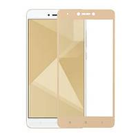 Захисне скло Xiaomi Redmi Note 4x Full Cover прозоре (золоте) MakeFuture