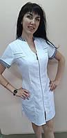 Медицинский халат Оксана на молнии короткий рукав