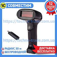 Беспроводной лазерный сканер штрих-кодов JEPOD JP-A2 до 50м 1С, фото 1