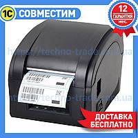 ✅Принтер для печати этикеток и чеков 2 в 1 Xprinter XP-360B штрих кодов и ценников, фото 1