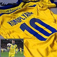 Детская футбольная форма сборной Украины по футболу (№ 10 Коноплянка), фото 1