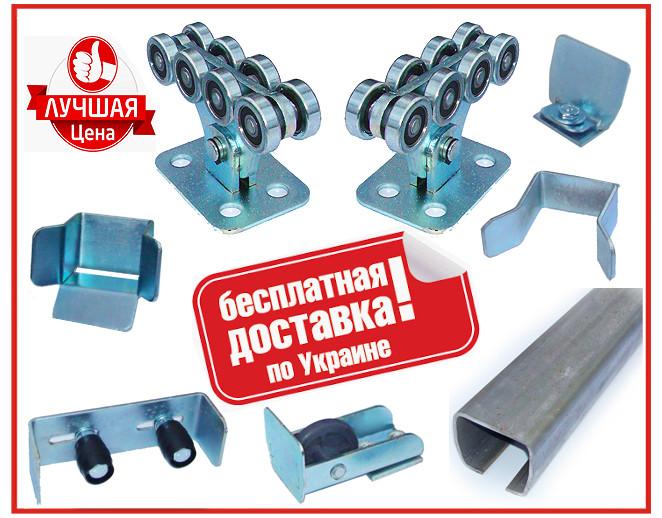 S. Premier STANDART-400. Фурнитура для откатных ворот до 400 кг.