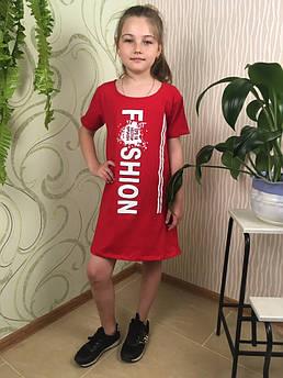 Летнее платье для девочки Мода 110 - 140 см