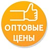 Прямой поставщик и закупщик «Магазин женской одежды» в Одессе
